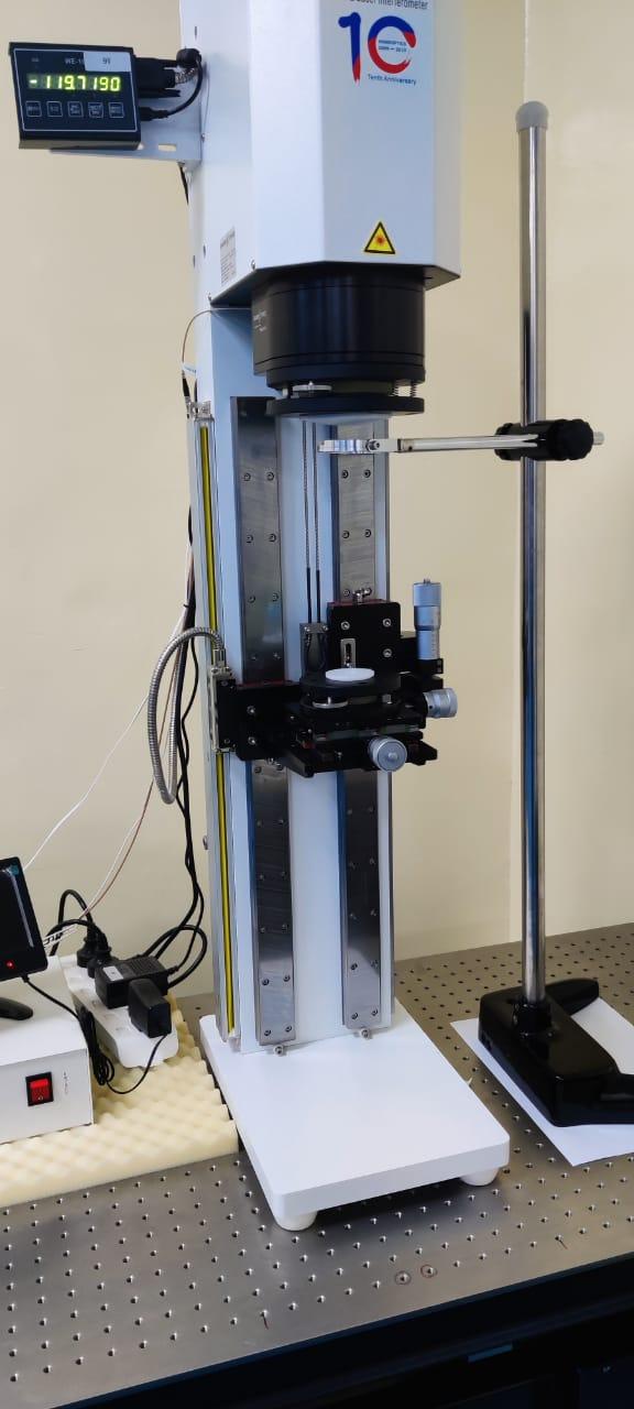 Vertical Introferometer